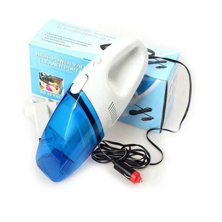 Portable Car Vacuum Cleaner - White