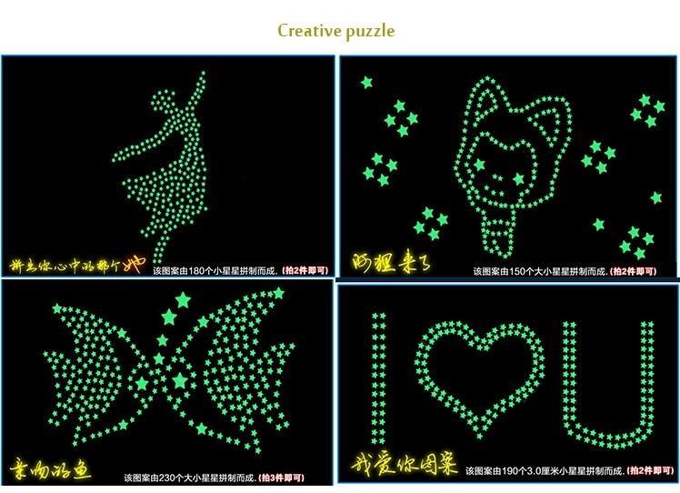 Luminous Star Wall Stickers
