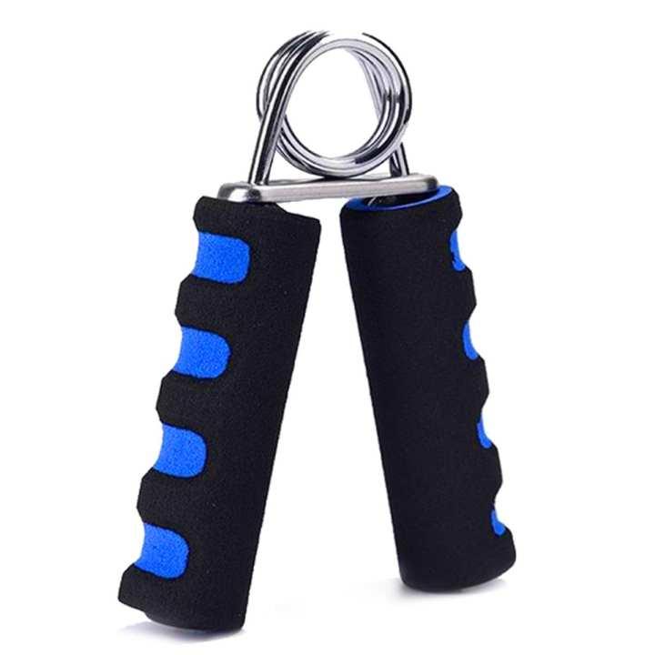 Portable Adjustable Hand Grip Carpal Expander Fitness Equipment - Blue