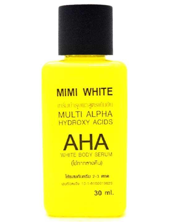 AHA White Body Serum - 30ml