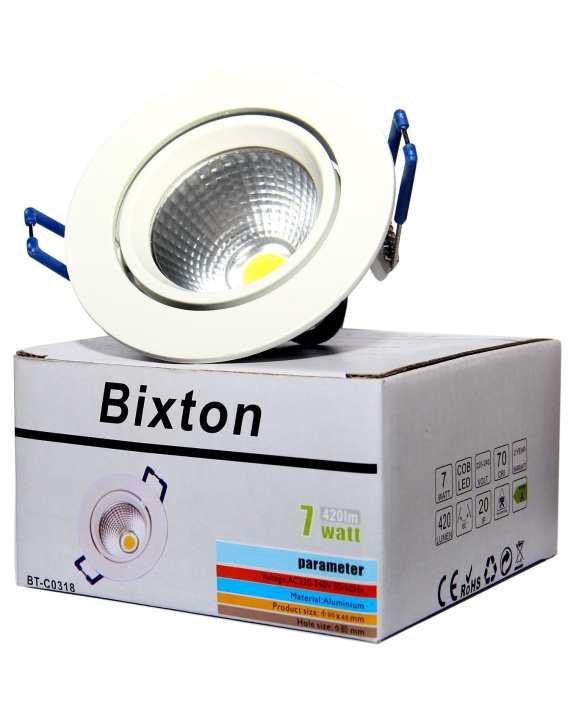 16W COB LED Down  Warm Light