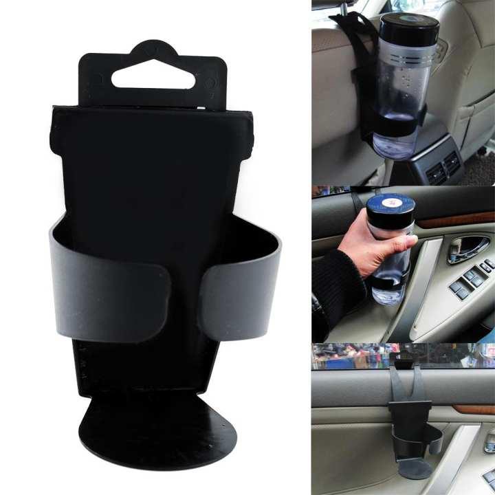 New Universal Adjustable Flexible Car Auto Door Bottle Cup Clip Holder Stand