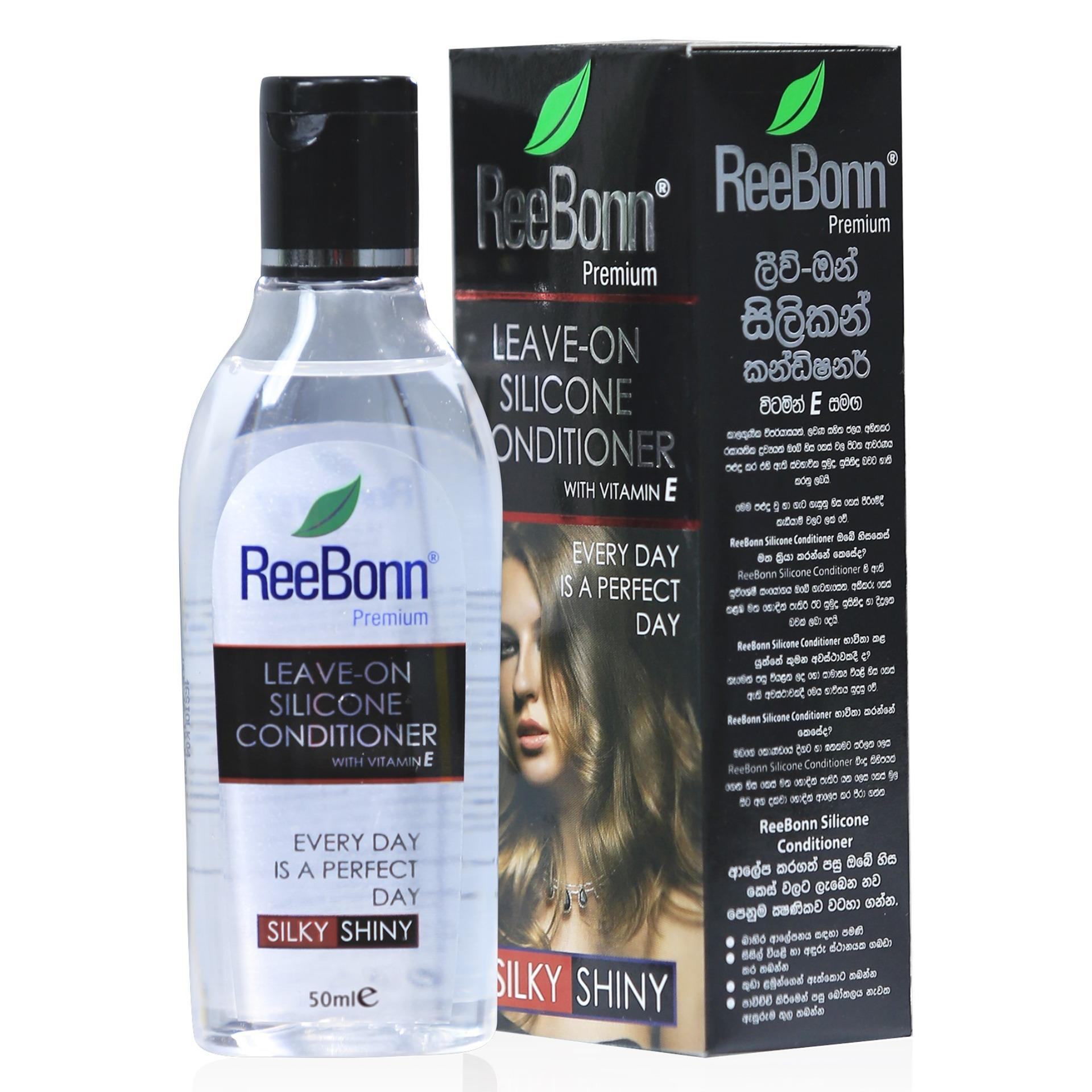 Leave - On Silicone Conditioner-50ml