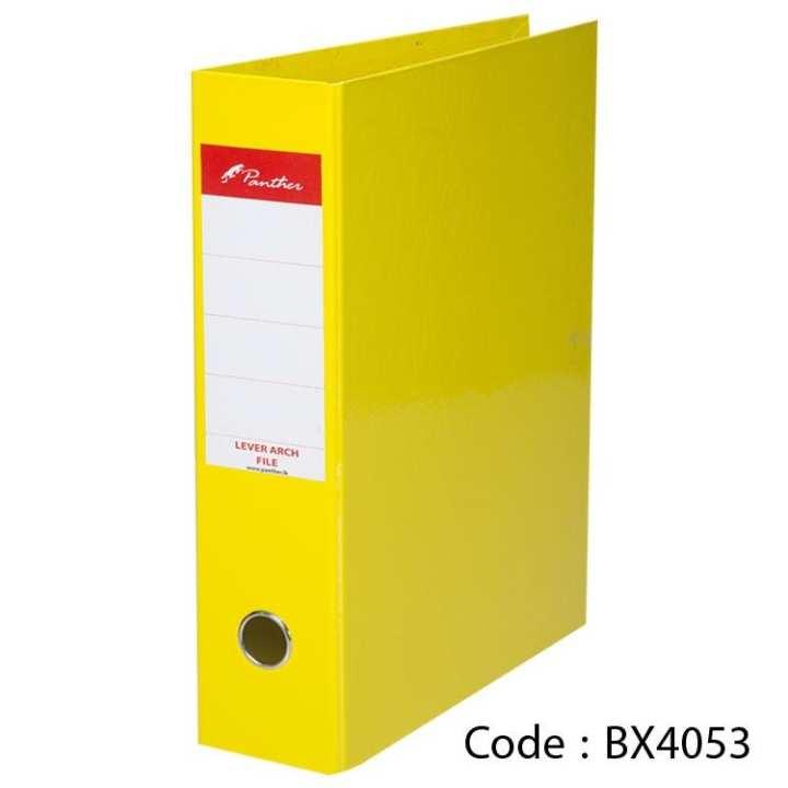 Box File 75mm  Laminated F4 - Yellow