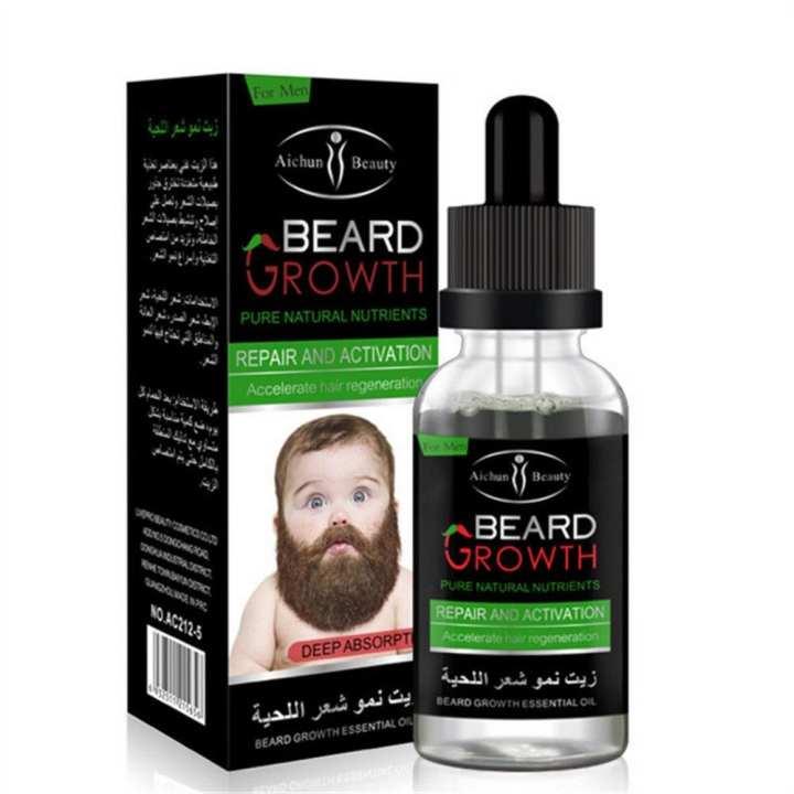 Liquid Beard Growth Essential Oil Fast Enhance Facial Whiskers Nutrition Mustache Beard Repair Growth