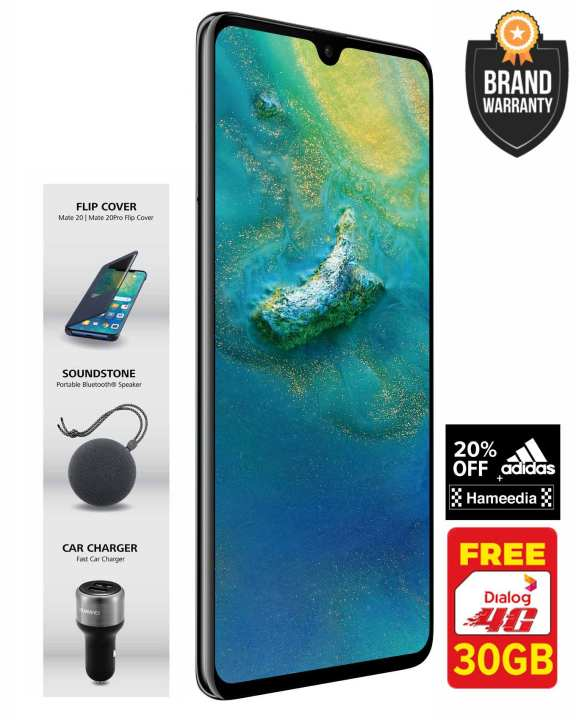 Huawei Mate 20 - 6GB RAM - 128GB ROM [Pre-Order] - Shipping begins on the 20th