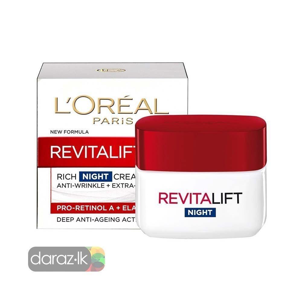 Revitalift Night Cream 50ml