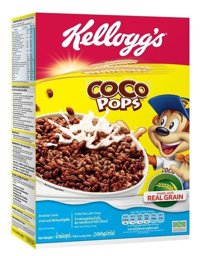 Coco Pops - 220g