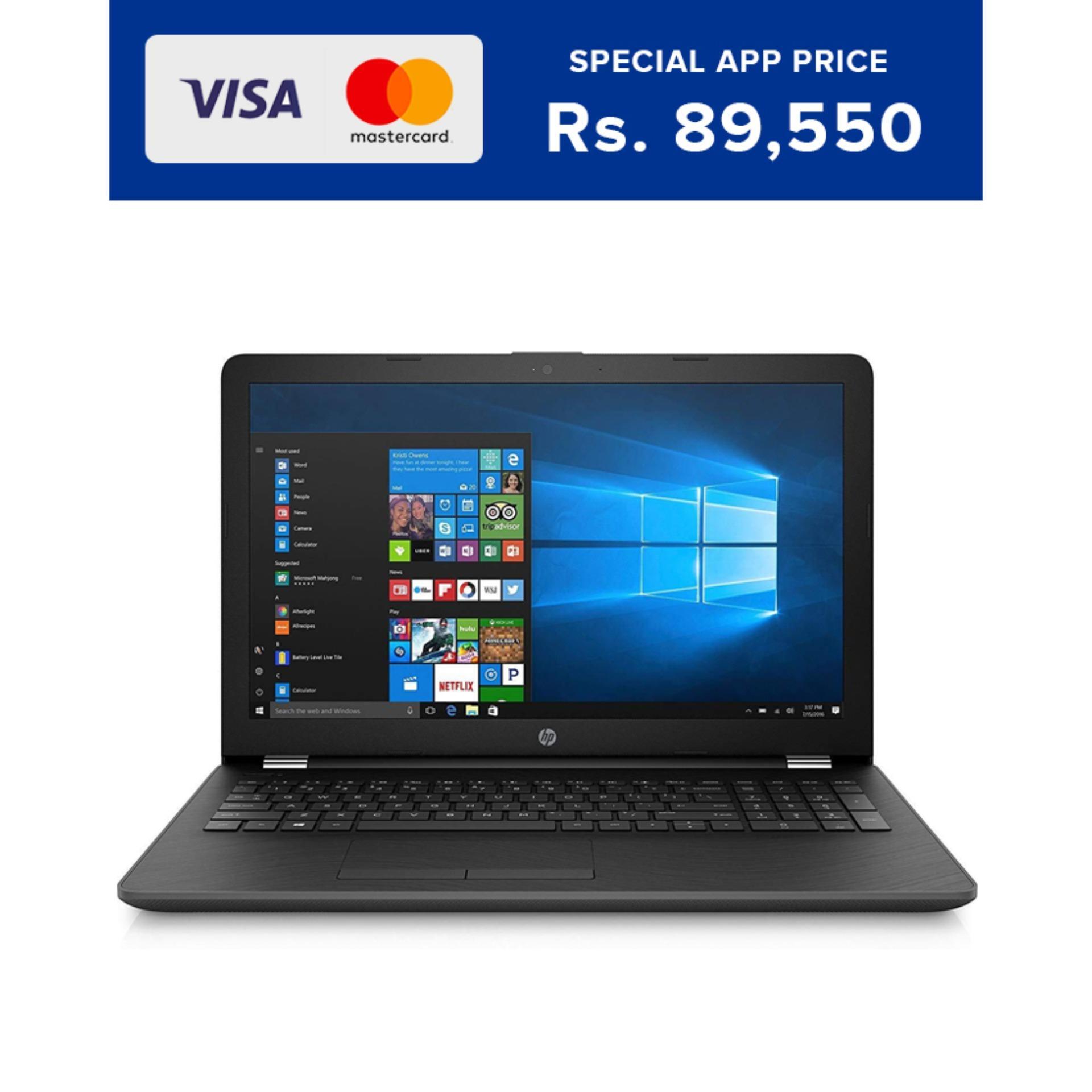 HP Notebook 15 DA0020TX 8th gen Intel Core i5 Laptop 4GB 1TB