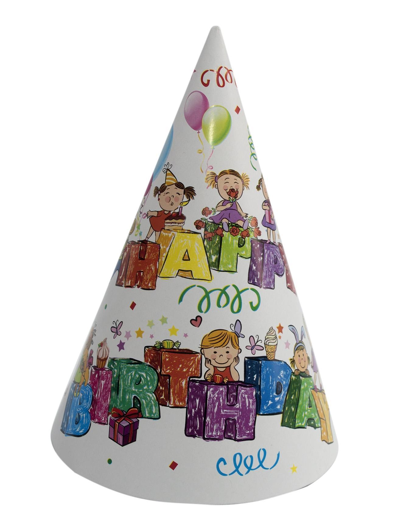 Birthday Hat-White-12 Pcs - Set
