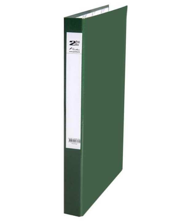 2 Ring Slim Laminated Files 16mm - Dark Green