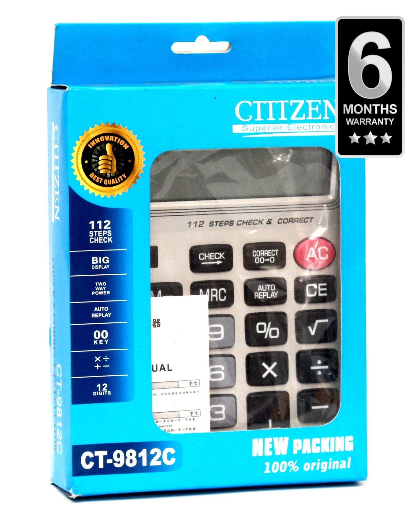 Buy Citizen Home Calculators At Best Prices Online In Sri Lanka Calculator