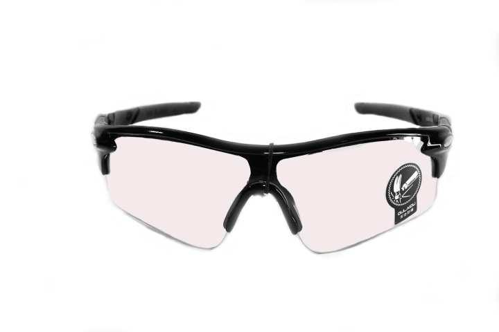 Men's Sport Eyewear