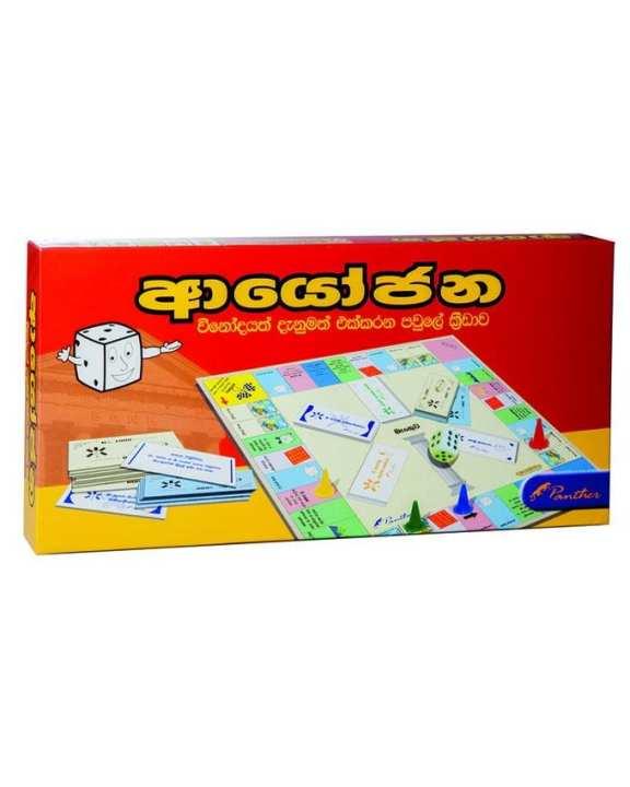 Ayojana Board Game Sinhala