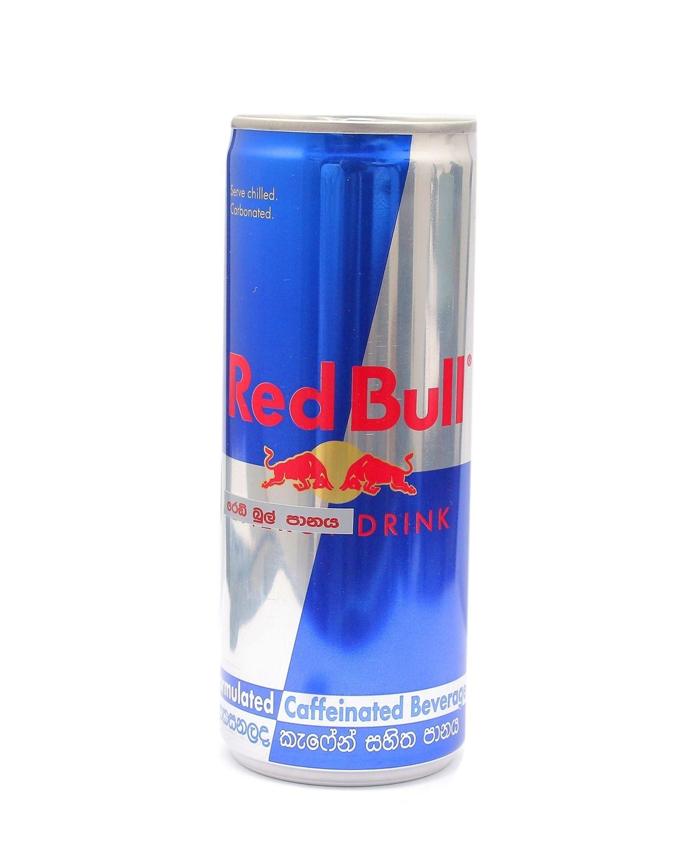 Energy Drink - 250ml