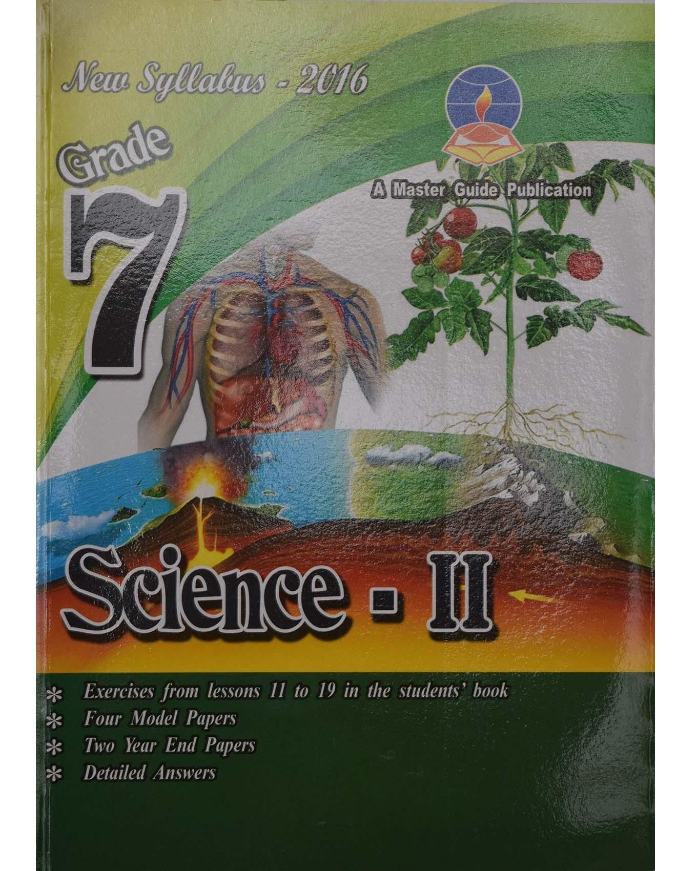 Grade 7 Science- 2 Model Papers With Answers