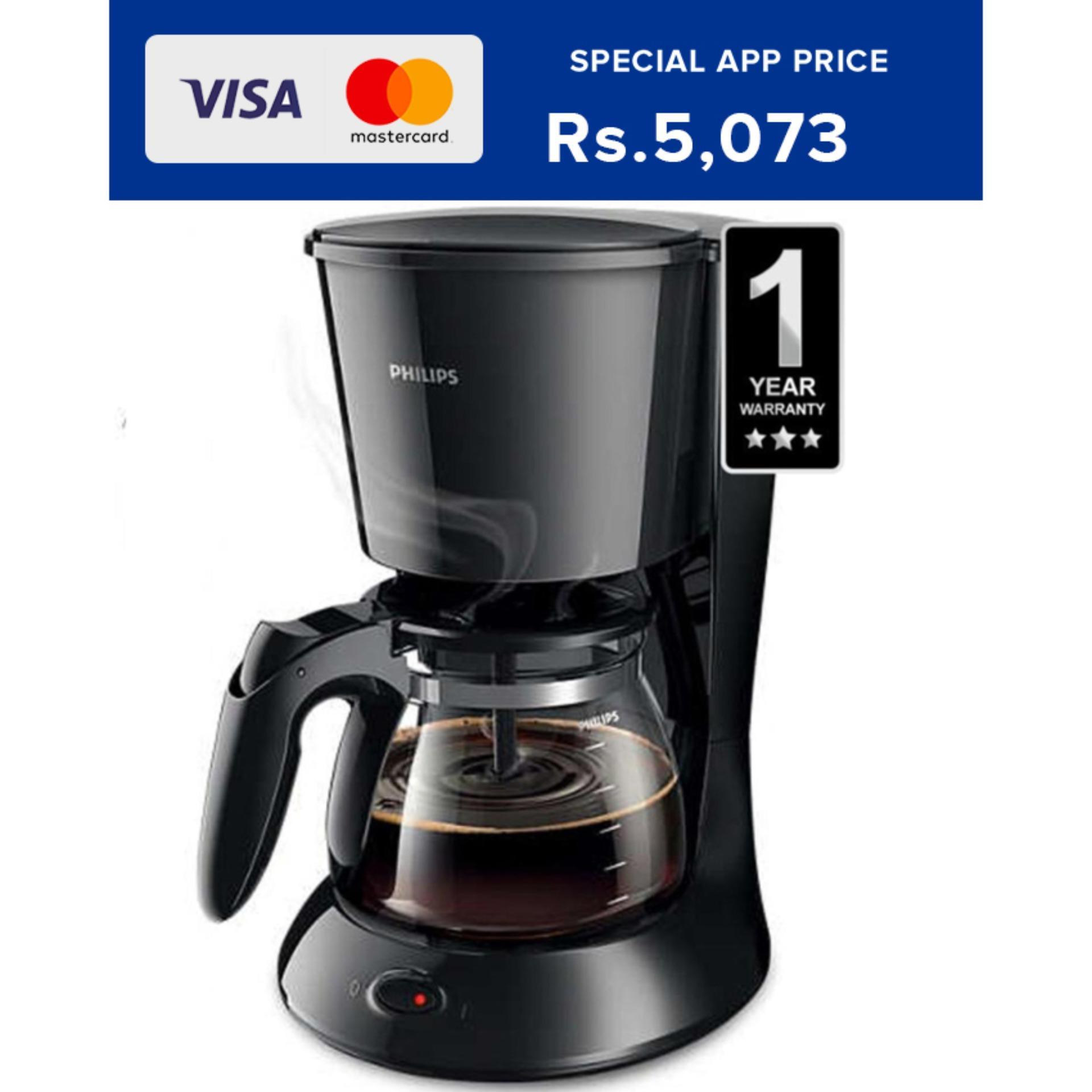 Sharkfruit Plusphilips Buy At Best Philips Juicer Extractor Hr1811 Coffee Maker Hd7447 20