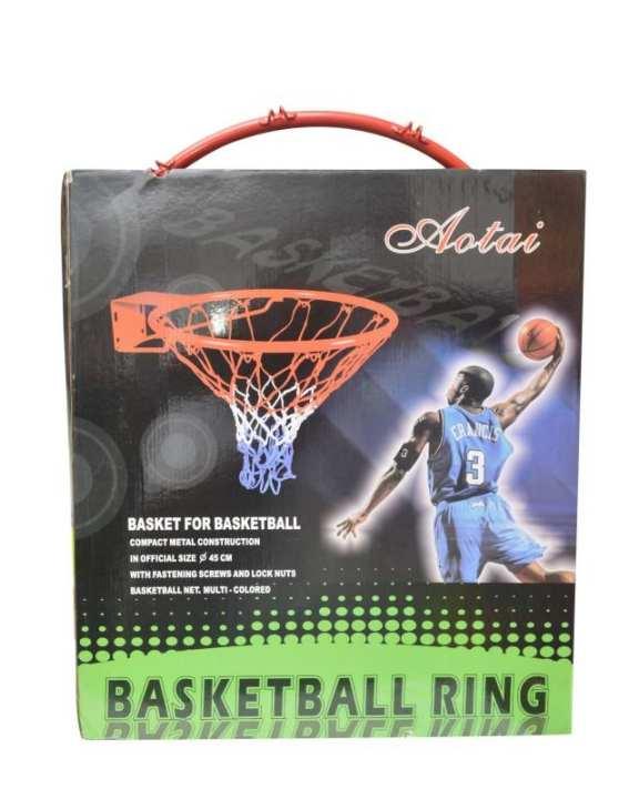 Basketball Ring Standard - Red