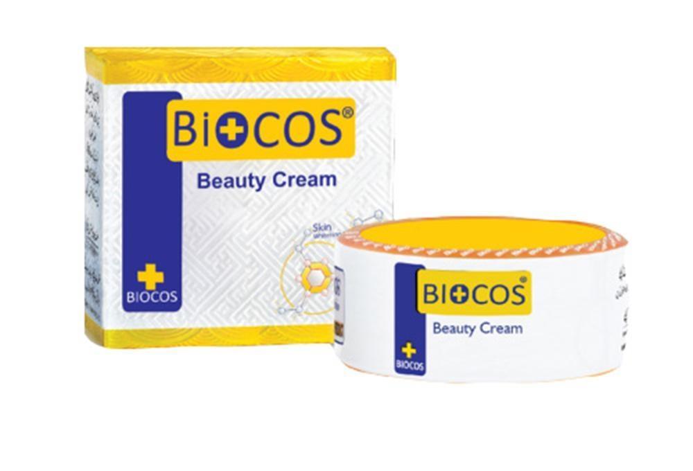 Emergency Lightening Beauty Cream
