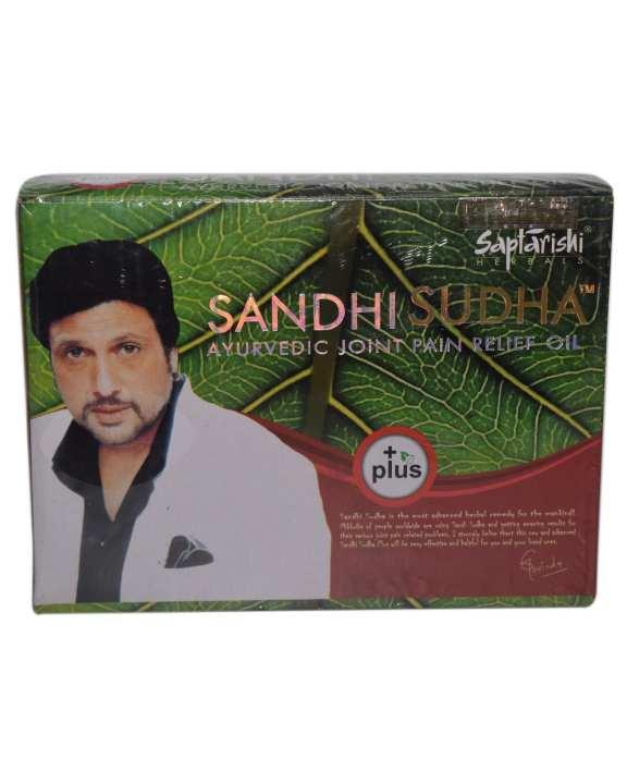 Sandhi Sudha Plus Ayurvedic Joint Paint Relief Oil