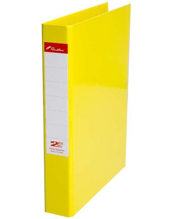 2 Ring Laminated Files  A4 - Yellow