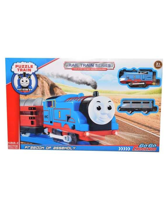 Puzzle Train Toy