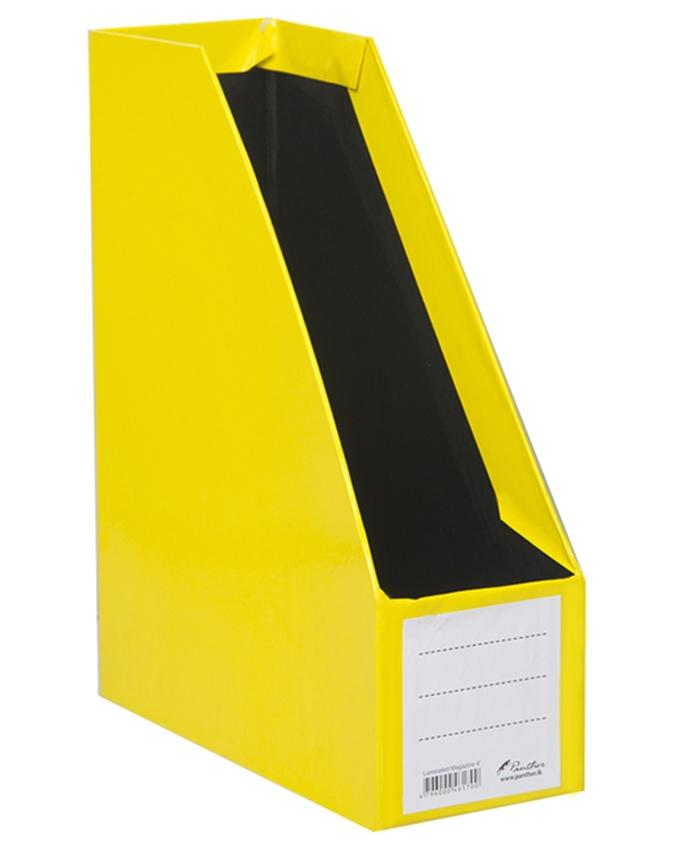 "Magazine Holder Laminated 4"" - Yellow"
