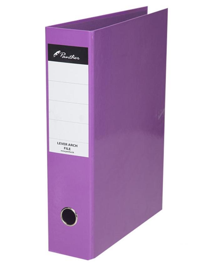 Box File 75mm  Laminated F4 - Purple