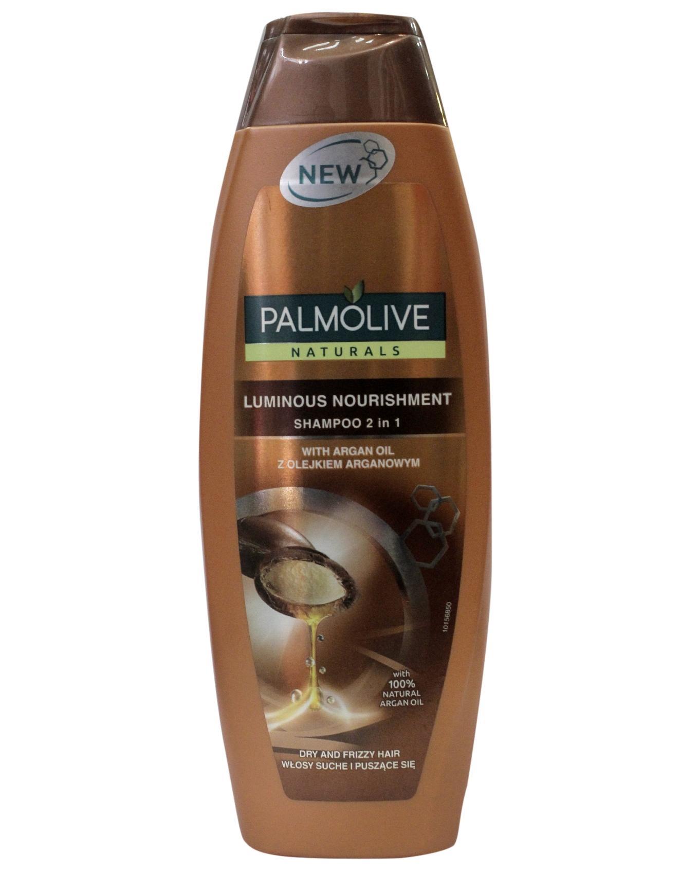 Shampoo At Best Prices In Sri Lanka Shampo Sunsilk Argan Oil 350ml