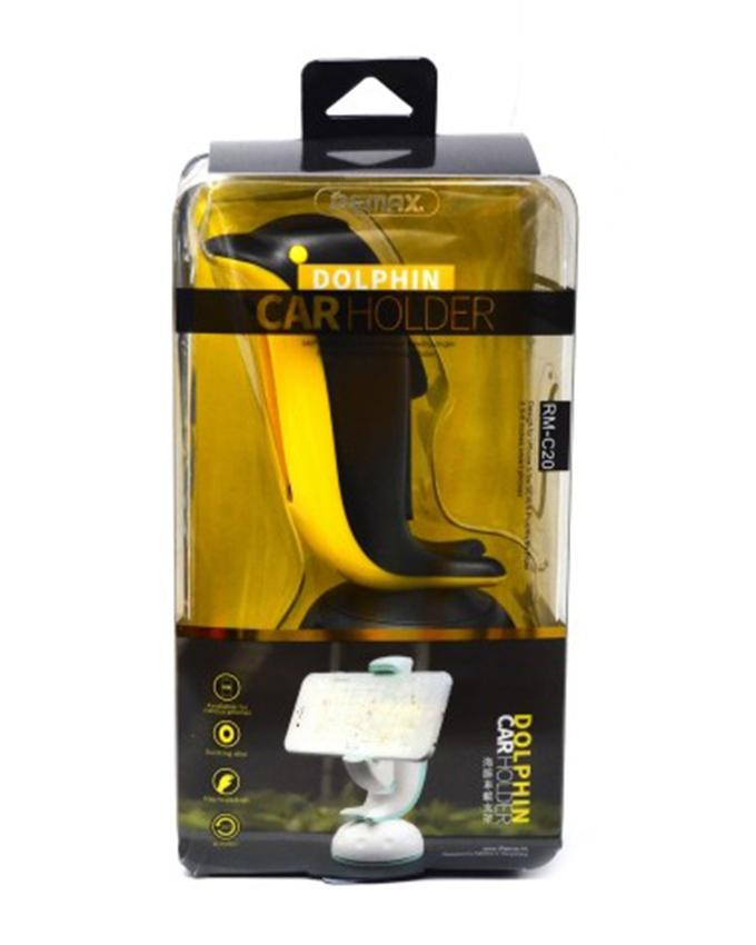 Cigarette Lighter Parts Buy Cigarette Lighter Parts At Best
