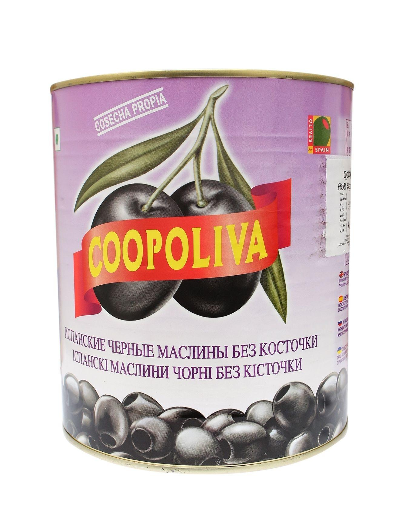Small Pitted Black Olives -3kg