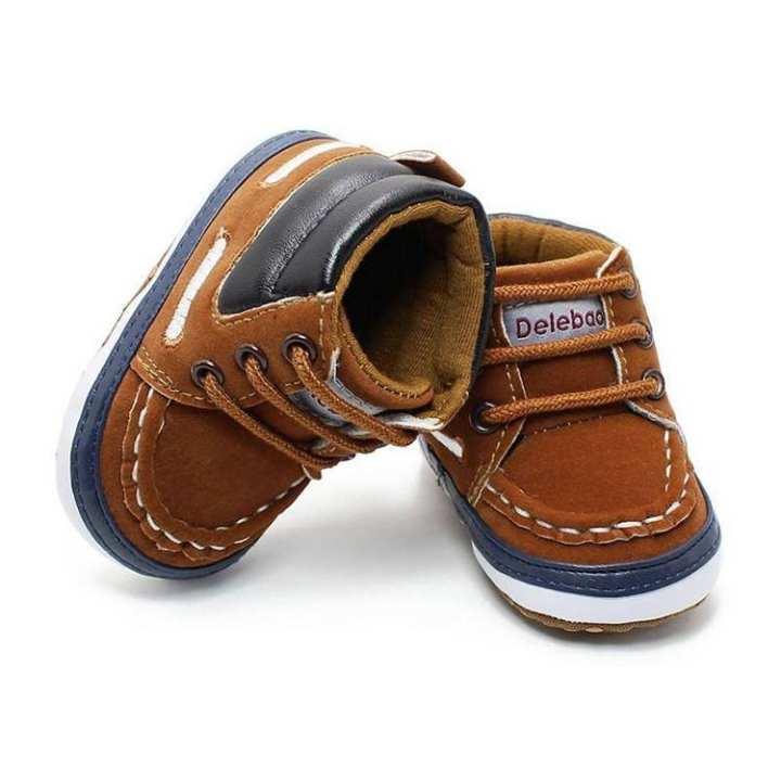 Boy's Brown Shoes  BB-196