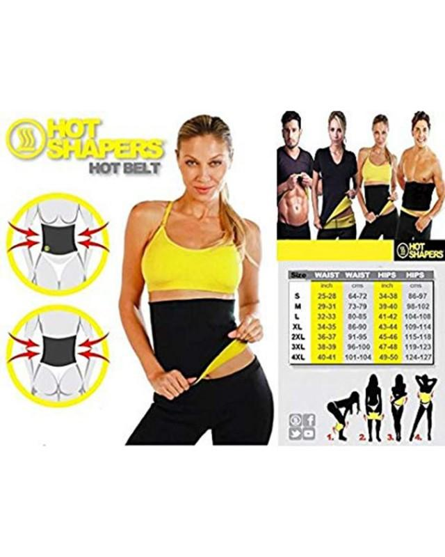 0418bf13e0 Women s Waist Trimmer Abdominal Slimming Belt - Medium Size