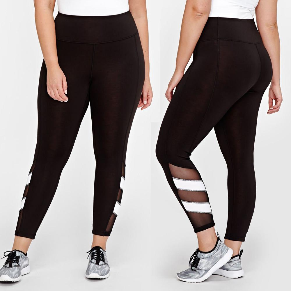 ec0bfb1a1d3043 Women Sports Yoga Workout High Waist Running Fitness Elastic Leggings Pants