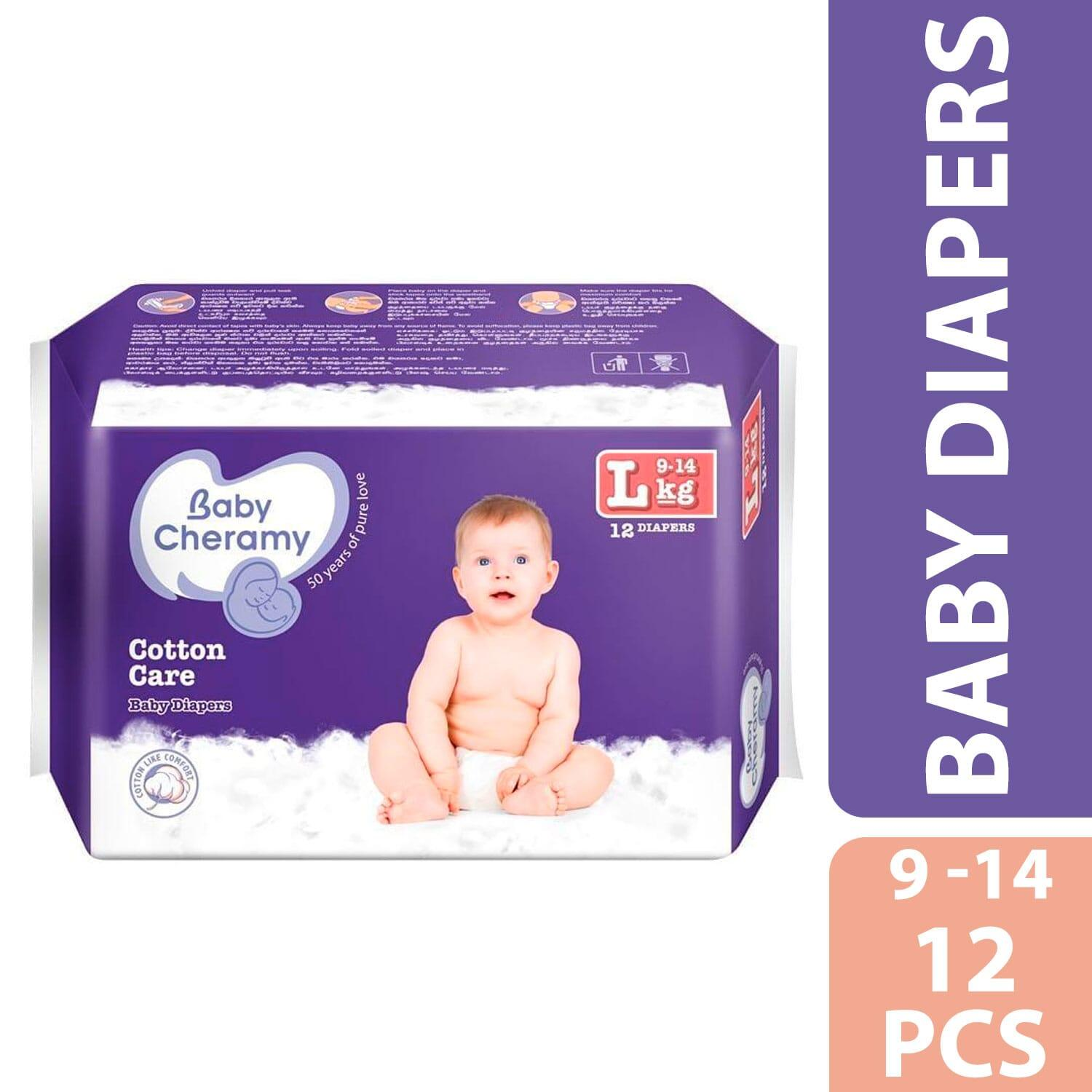 Baby Cheramy Baby Diapers - Large 12's