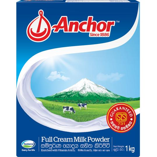 Anchor Full Cream Milk Powder - 1kg.