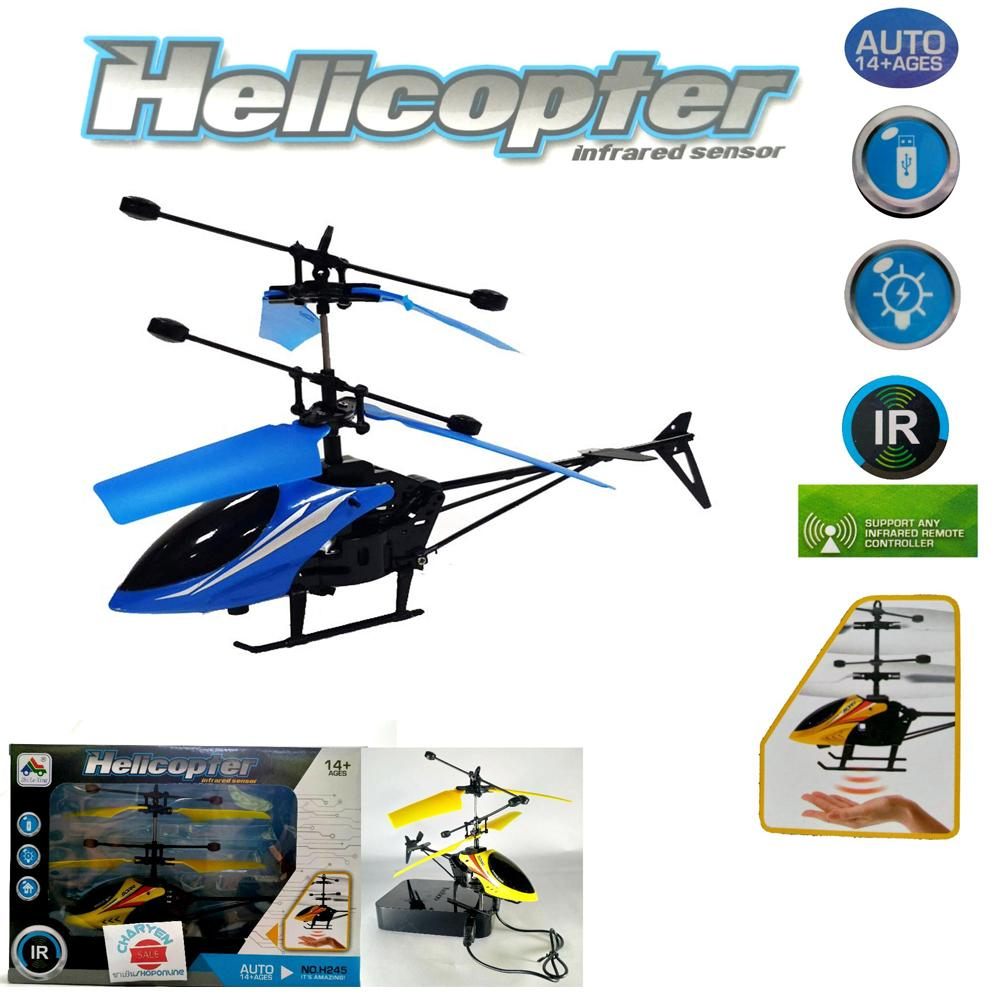 Rechargeable Infrared induction Helicopter Sensor Aircraft  with Flashing Light
