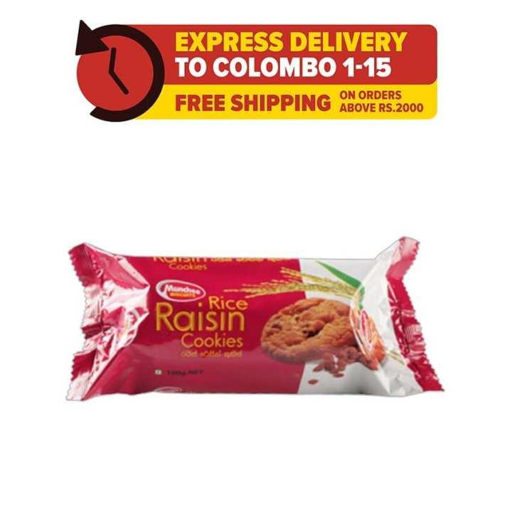 Munchee Rice Raisin Cookies 100g