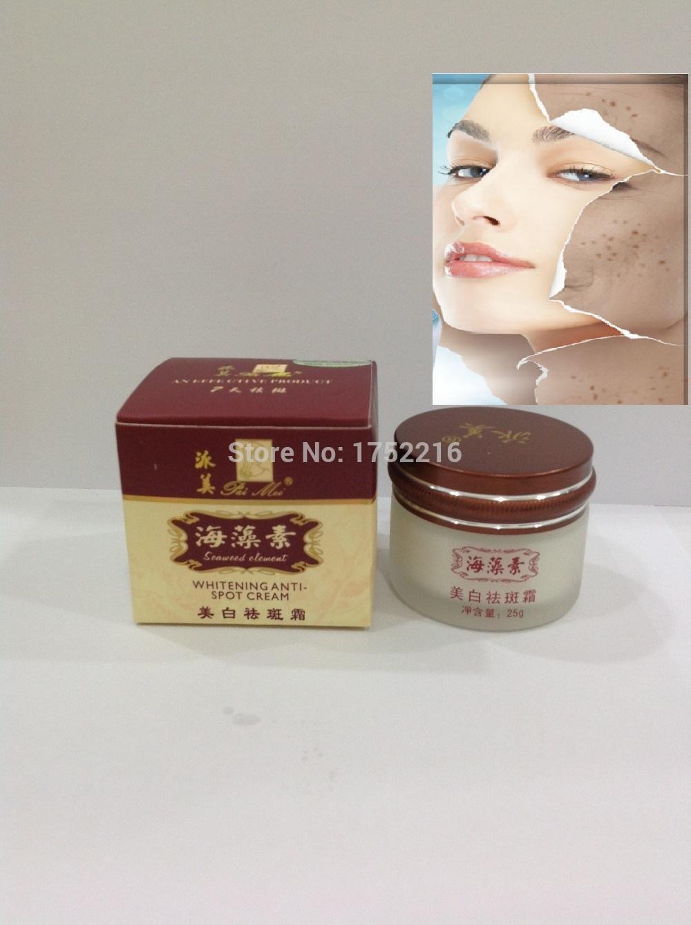 Pai Mei Whitening day Cream