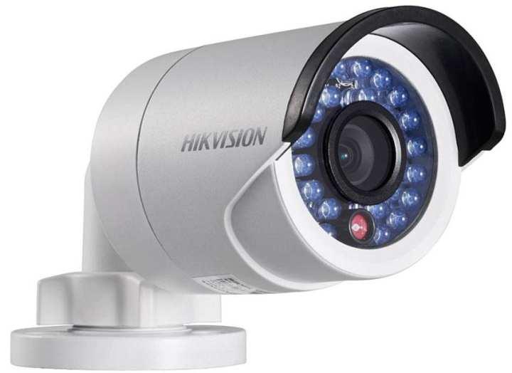 Hikvision Cctv Security Camera Ds - Black