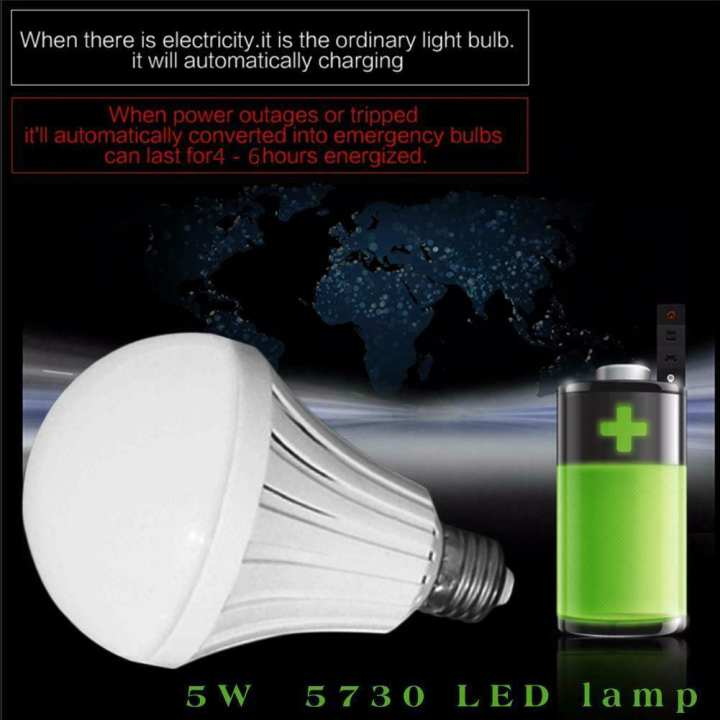5W Rechargeable LED Emergency Light - PIN Type ( b22)