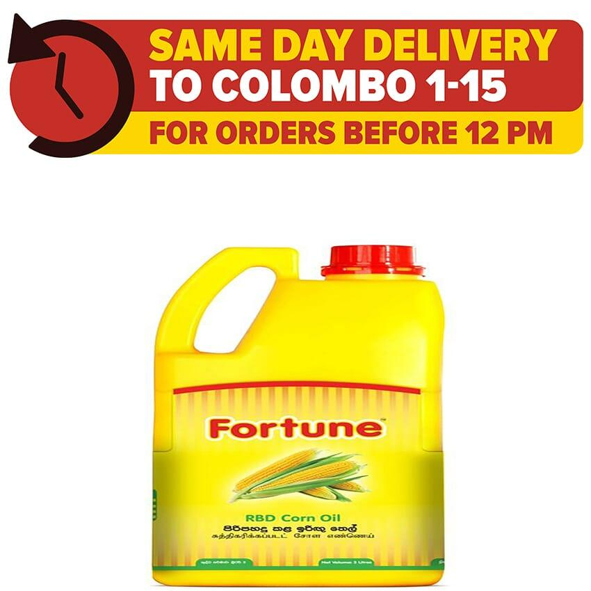 Fortune Corn Oil 03 Ltr