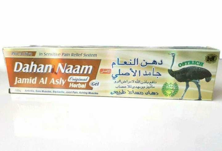 Dahan Naam Jamid AlAsly Original Herbal Gel 100g