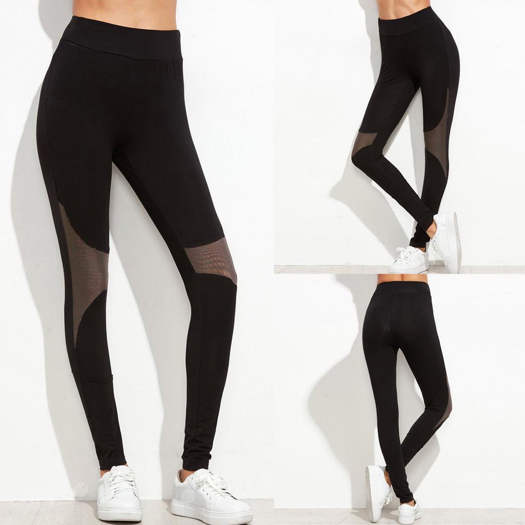 88cf93294f Happydeal Women Sports Screen Stitching Sports Fitness Tight-fitting  Nine-cent Yoga Pants