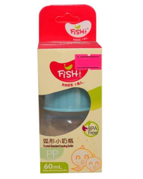 Fish Feeding Bottle - 60 ml - Blue