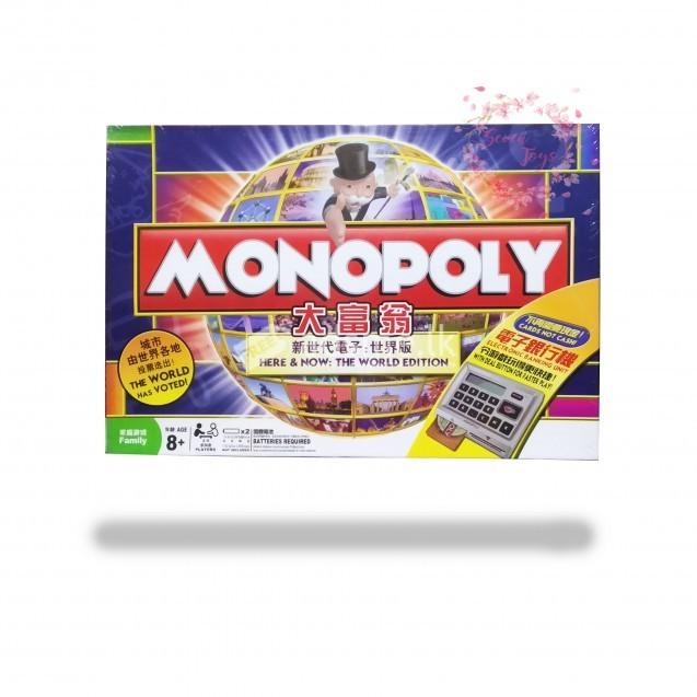 Kartenleser defekt banking monopoly VIDEO: Monopoly