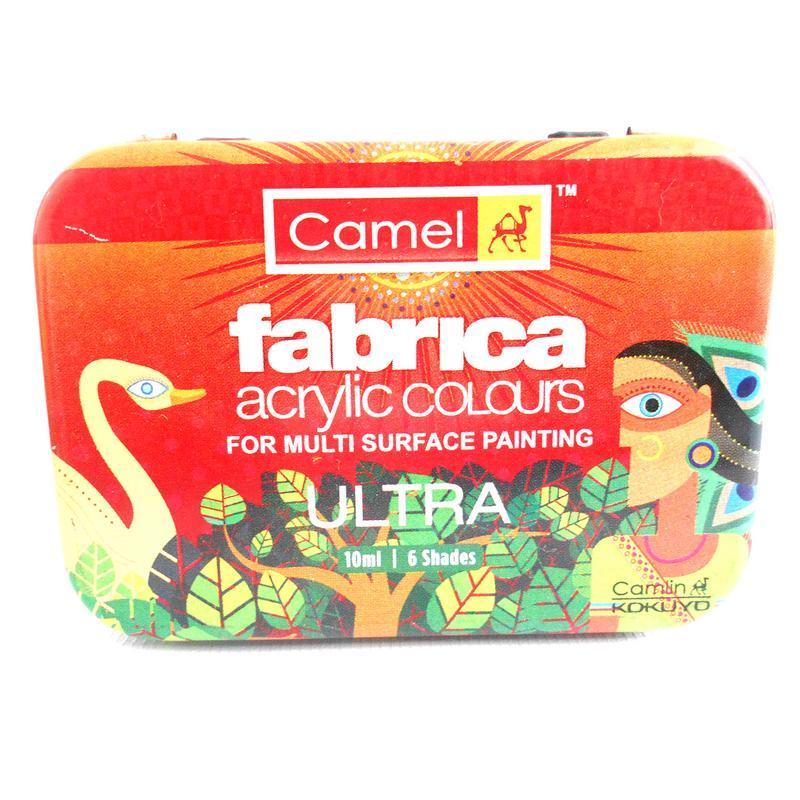 Camel Fabric Paint - Multi