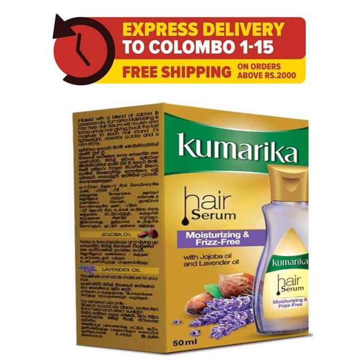 Kumarika Hair Serum Moisturizing & Frizz Free - 50ml
