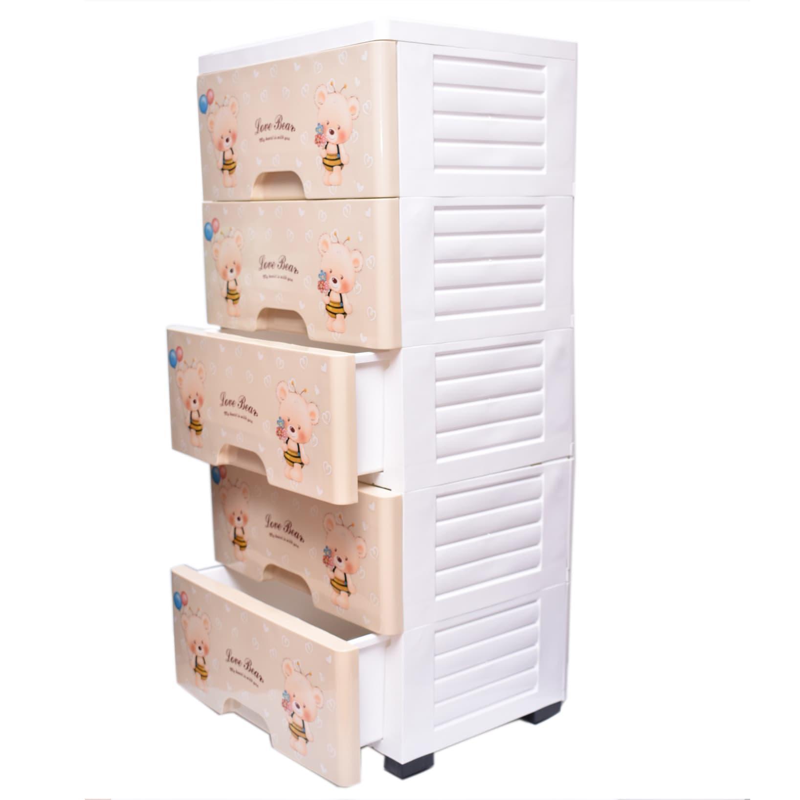 Baby Cupboard Shelf 5 Drawyers - Multi