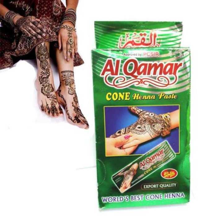Al Qamar Hand Mehndi/Henna